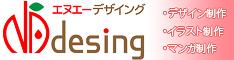 banner_NAdesing
