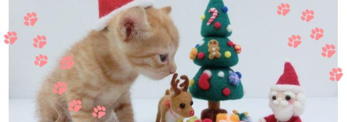 クリスマス編1 ミカと小さな靴下ニャ!